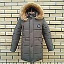 Куртка зимняя Полупальто Парка на мальчика подростка Размеры 128- 164, фото 5
