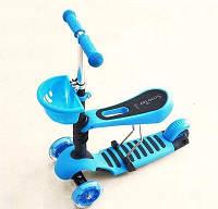 Детский самокат трехколесный беговел Mini 3 в 1 с сиденьем и корзиной 4 цвета
