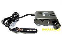 Разветвитель автомобильного прикуривателя 3 в 1 с USB РП12 Белавто, фото 1