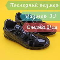 Чорні лакові черевики на липучках для дівчинки Tom.m розмір 33, фото 1