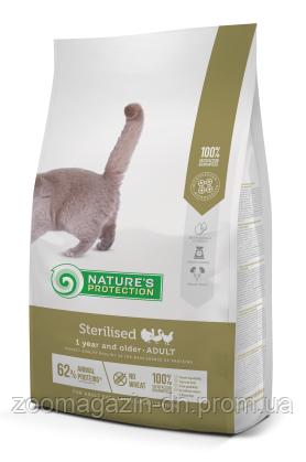 Корм Nature's Protection Sterilised Adult для взрослых котов и кошек после стерилизации, 7 кг
