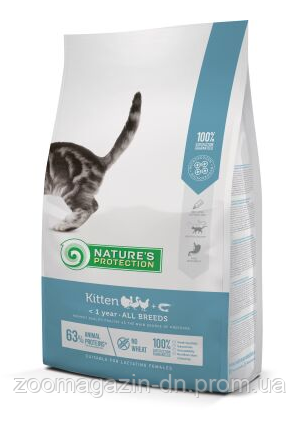 Корм Nature's Protection Kitten  для котят до 1 года, 7 кг