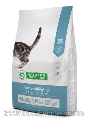 Корм Nature's Protection Kitten  для котят до 1 года, 2 кг