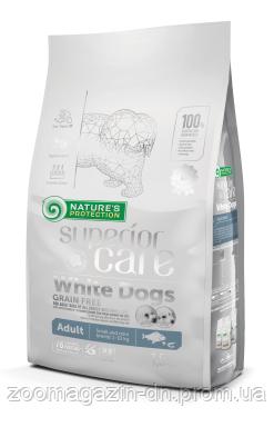 Nature's Protection Superior Care White Dogs Grain Free Adult Small and Mini Breeds Сухой беззерновой корм для