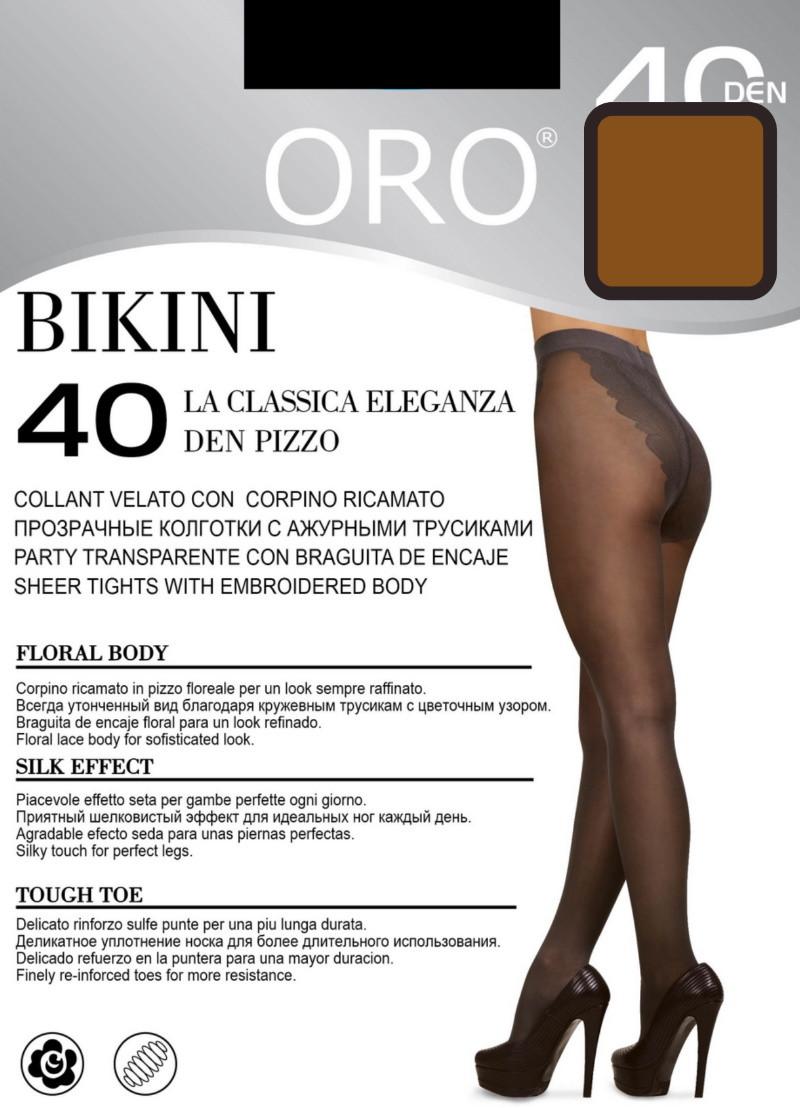 Колготки Oro Bikini 40 den - телесный