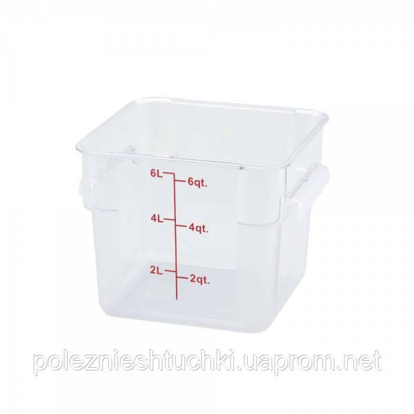 Контейнер для хранения продуктов 5,7 л, поликарбонат