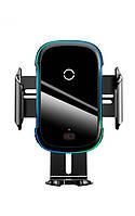 Автодержатель с функцией беспроводной зарядки Baseus Light Electric Holder Wireless Charger Black (AL4385)