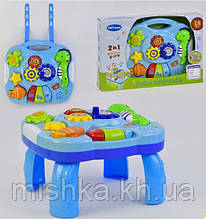 Дитячий розвиваючий музичний центр 3в1 для малюків