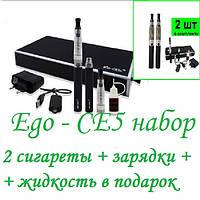 "Электронная сигарета ""eGo CE5"" (двойная).Аккумулятор 1500 mAh."