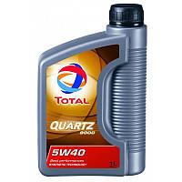 Моторное масло Total Quartz 9000 5w-40 1л синтетика для BMW Volkswagen Mercedes-Benz Porsche Peugeot Citroen