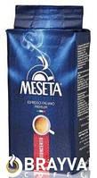 Молотый кофе Meseta Concerto 250 г