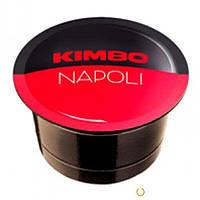 Кофе в капсулах KIMBO NAPOLI 96шт
