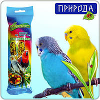 Колосок для средних попугаев Природа Фиеста Мультивитамин