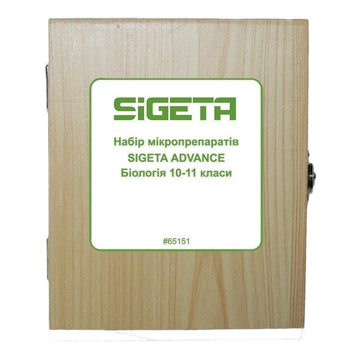 Набор микропрепаратов Sigeta Advance Биология 10-11 классы 20 шт. (65151)