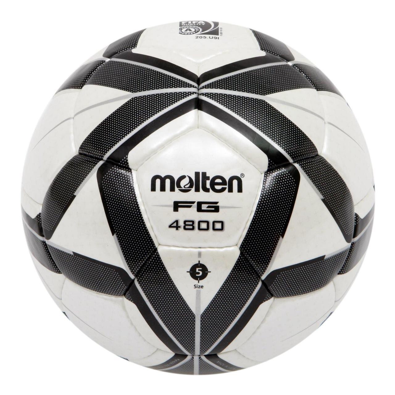 Футбольный мяч Molten (F5G4800-KS), Белый
