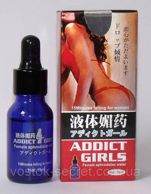 Addict Girls - женский возбудитель