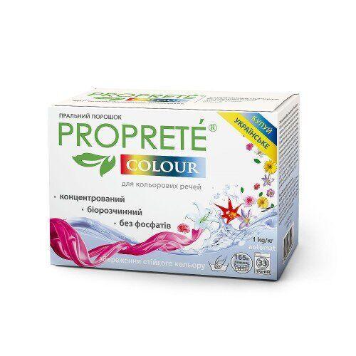 Бесфосфатный стиральный порошок для стирки цветных вещей Proprete, 1 кг