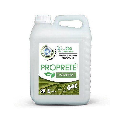 Жидкое средство для стирки универсальное Proprete, 5 л