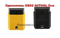 Удлинитель OBD2 AUTOOL 5см для подключения адаптеров LAUNCH, GOLO, EasyDiag, ELM327