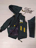Куртка-жилет для хлопчика «Дог», фото 1