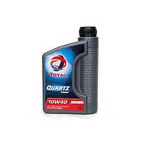 Моторное масло Total Quartz 7000 DIESEL 10w-40 1л полусинтетика для Volkswagen Mercedes-Benz Peugeot Citroen