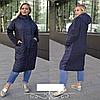 Длинная куртка  стеганная комбинированная, с 50 по 60 размер