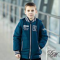 """Куртка-жилет  для мальчика демисезонная """"Вайф"""", фото 1"""