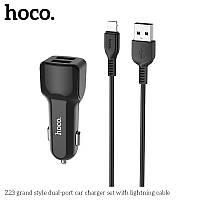 Адаптер автомобильный Hoco Lightning cable Z23 |2USB, 2.4A|
