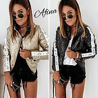 """Куртка для милых дам  """" Плащевка Монклер"""" Dress Code, фото 1"""