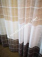Тюль лен квадраты с коричневым