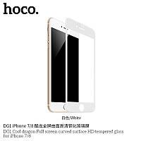Защитное стекло HOCO Cool dragon Full HD для iPhone7/8 (DG1)