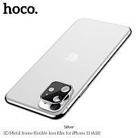 Защитное стекло HOCO 3D Metal для камеры iPhone 11 (A18)