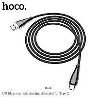 Кабель HOCO Type-C with LED магнитный Blaze U75 |1.2m, 3A|