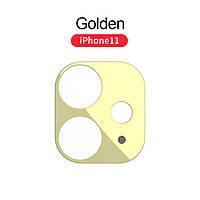 Защитное стекло JOYROOM Mirror Series (Metal version) для камеры iPhone11 JR-PF043