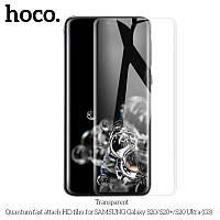 Защитная пленка HOCO Quantum fast attach HD film для Samsung Galaxy S20 Ultra |G3|