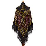 Рябина 352-20, павлопосадский платок шерстяной  с шерстяной бахромой, фото 3