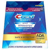 Отбеливающие полоски для зубов CREST WHITENING SYSTEM GLAMOUR WHITE 14шт