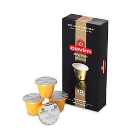 Капсулы Covim стандарта Nespresso, Италия