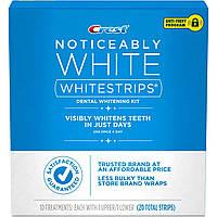 Отбеливающие полоски для зубов CREST NOTICEABLY WHITE TREATMENTS 10 шт