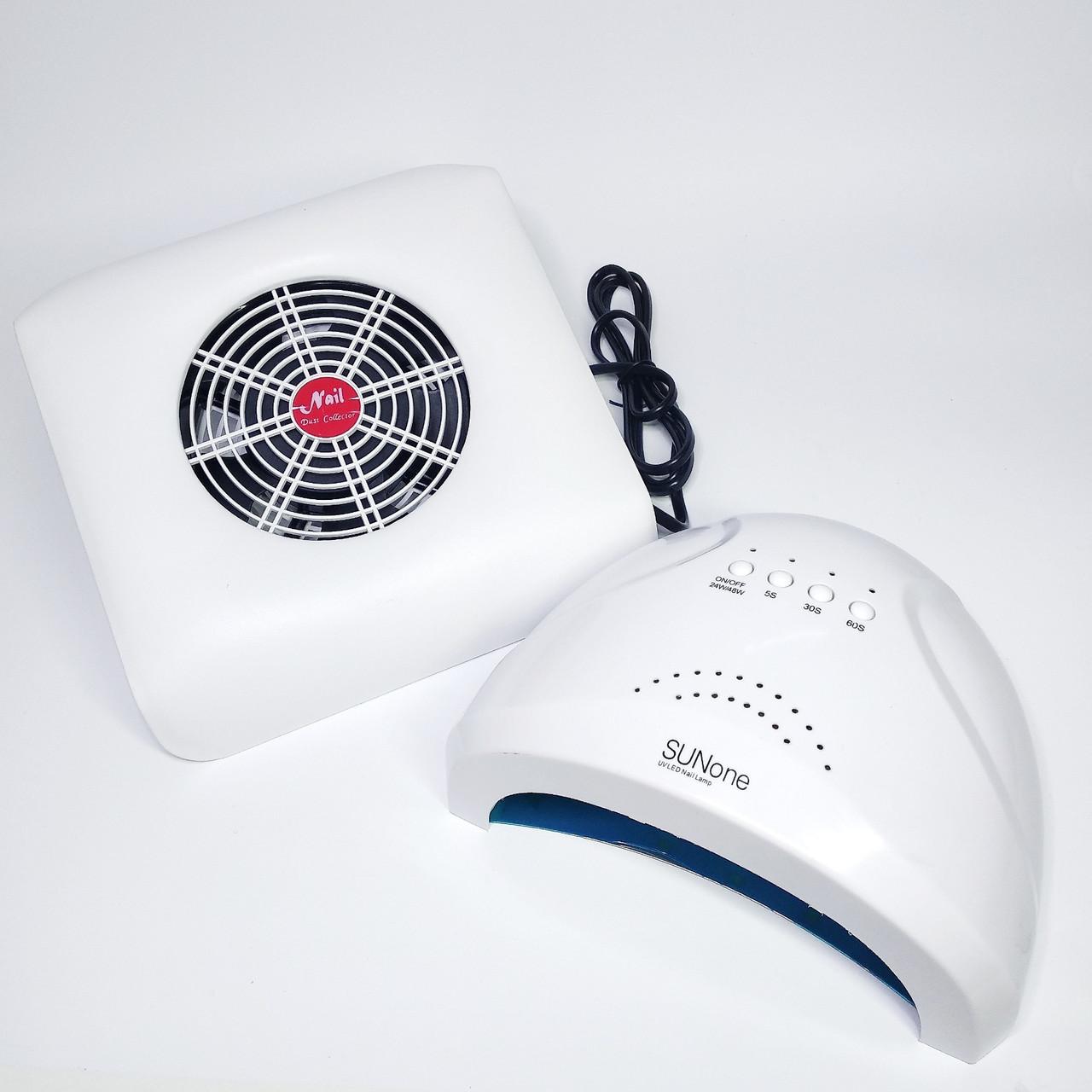 Стартовый набор для мастера маникюра LED Лампа SunOne + вытяжка