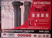 Радиатор биметаллический 500х80 (Bithetm)