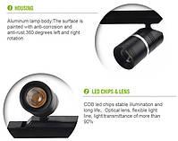 Светильник для подсветки витрин  LED Mini magnetic track FY-COB3 -3W 4000K  12V Silver, фото 2