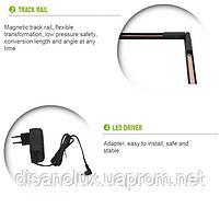 Светильник для подсветки витрин  LED Mini magnetic track FY-COB3 -3W 4000K  12V Silver, фото 4