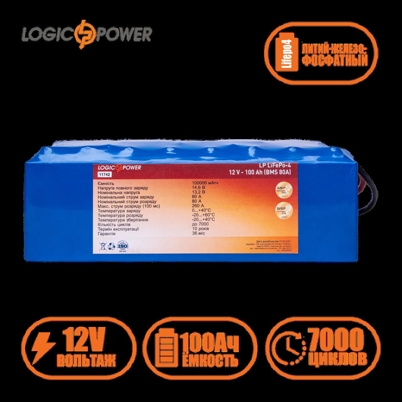 Аккумулятор LP LiFePO4 12 V - 100 Ah (BMS 80A)
