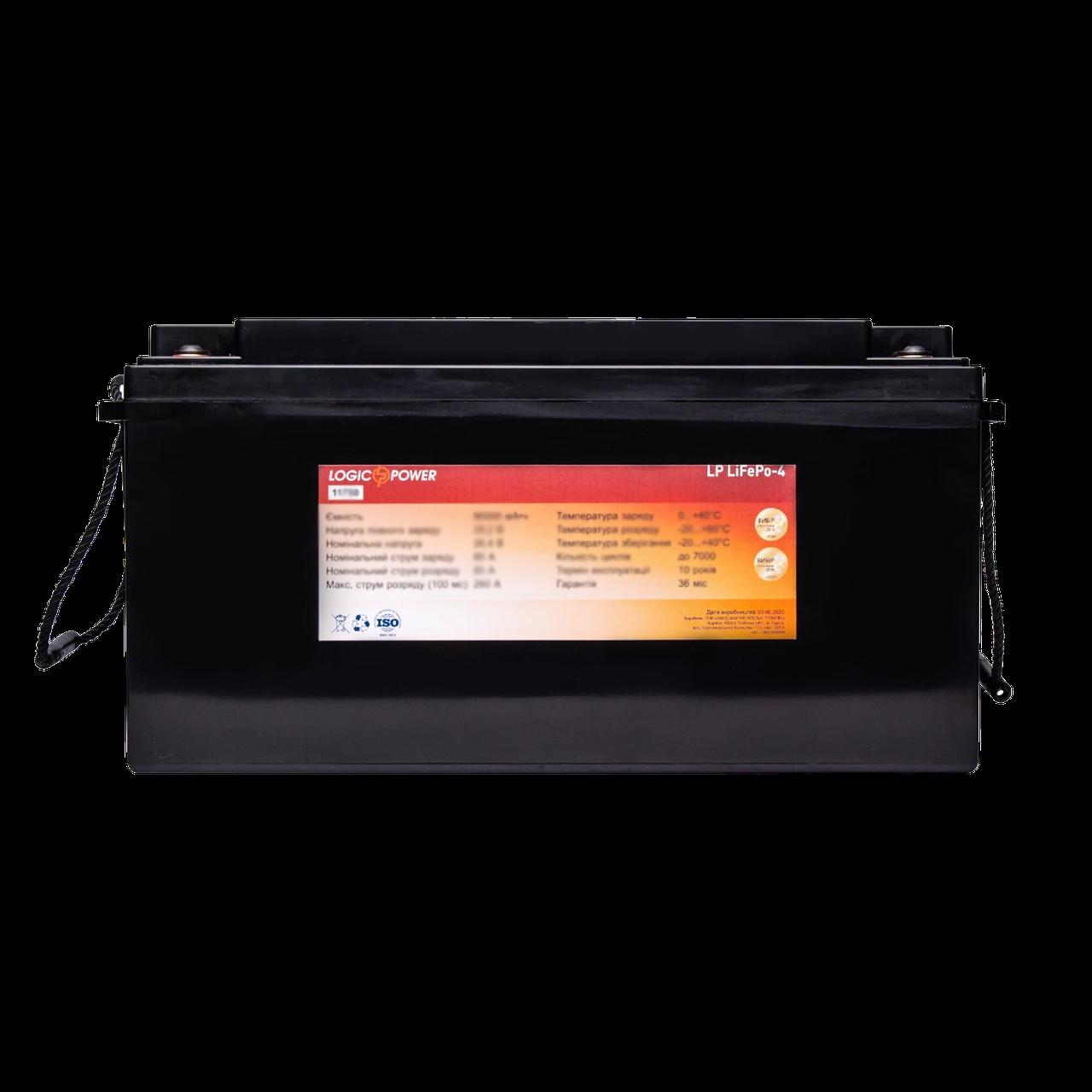 Аккумулятор LP LiFePO4 24 V - 202 Ah (BMS 80A) пластик