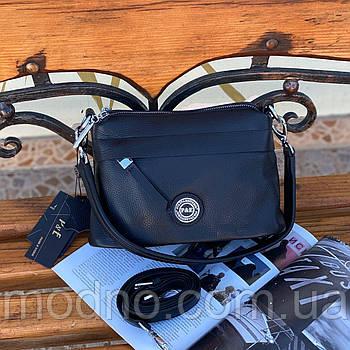 Женская стильная кожаная сумка через и на плечо Polina & Eiterou