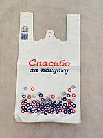 Пакет полиэтиленовый майка №3 Лайки 280х470 мм Мастер Торг 200 штук, фото 1