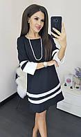 Модное стильное весеннее красивое женское платье 42 44 46 48 50 52. Черное с белыми вставками миди нарядное