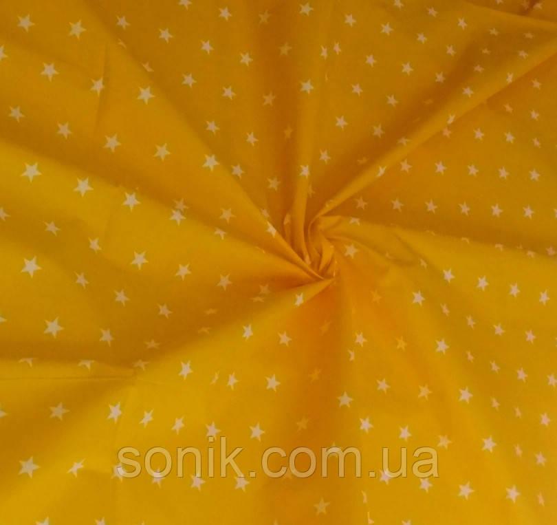 Бязь Gold Звёздочки на жёлтом 220 см