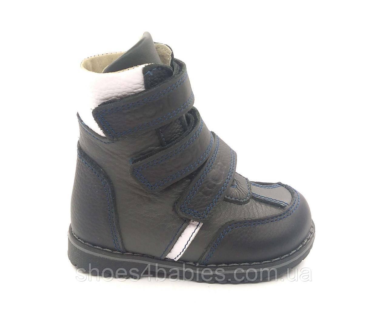 Ортопедические ботинки Ecoby 211ВМ демисезонные р. 21 - 14см